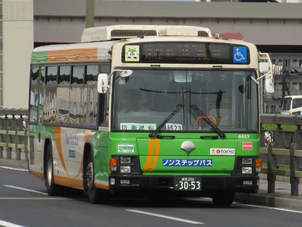 【都営バス】 N-A623