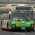 写真: 【都営バス】 N-A623