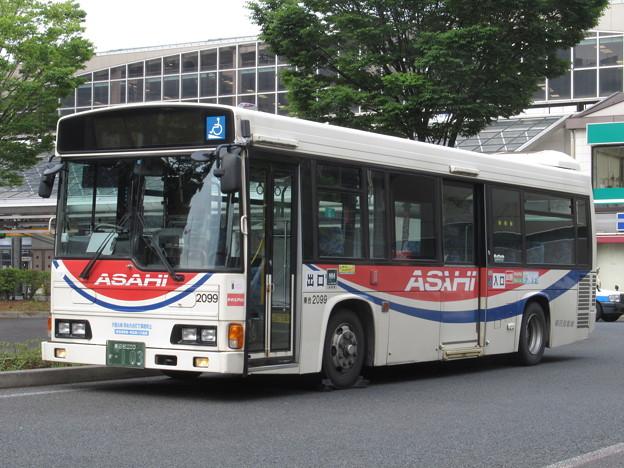 【朝日バス】 2099号車