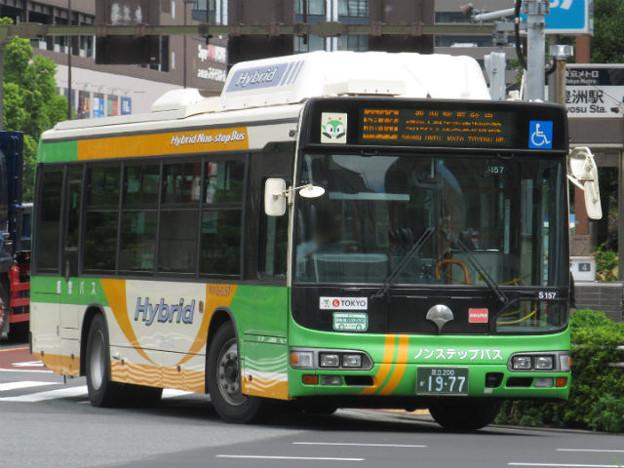 【都営バス】 S-S157