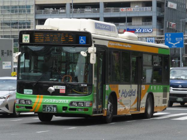 【都営バス】 S-S158