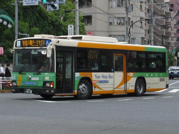 【都営バス】 A-R545