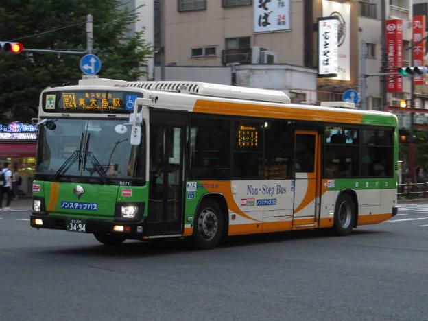 【都営バス】 R-B771