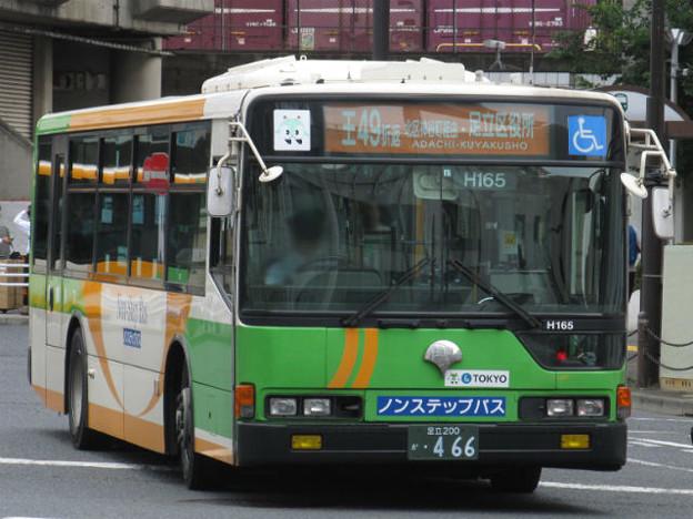 【都営バス】 H-H165