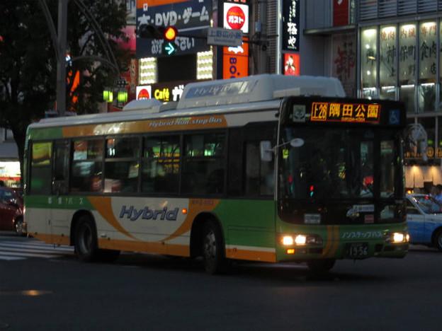 【都営バス】 Z-S153 *上26 隅田公園止