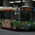 Photos: 【都営バス】 Y-L632