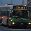 Photos: 【東京都交通局】 N-L108