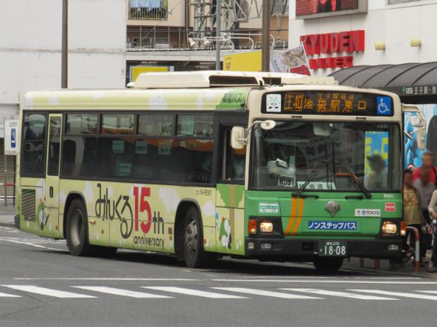 【都営バス】 N-R591