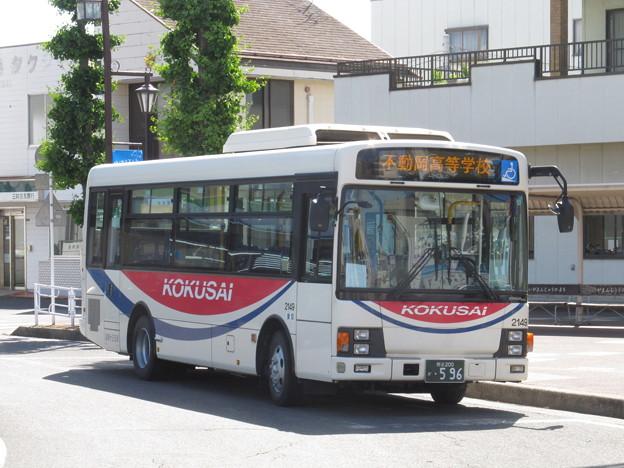 【国際十王交通】 2149号車