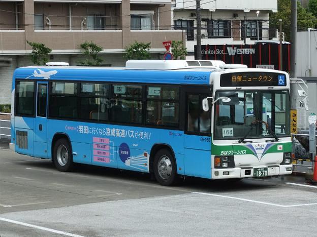 【ちばグリーンバス】CG-168