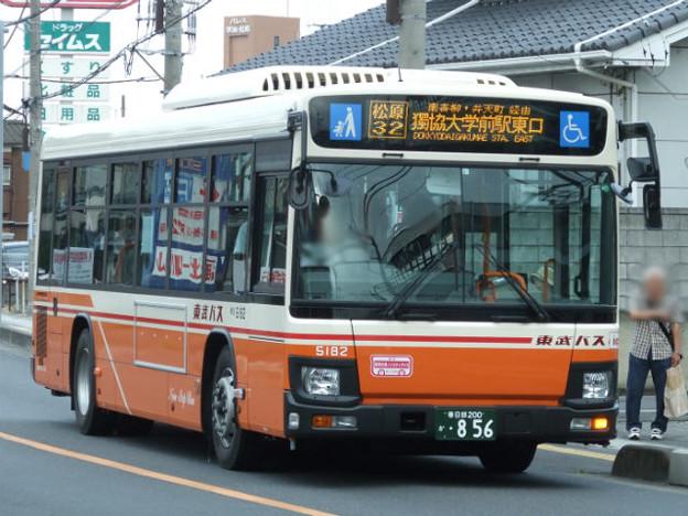 【東武バス】 5182号車
