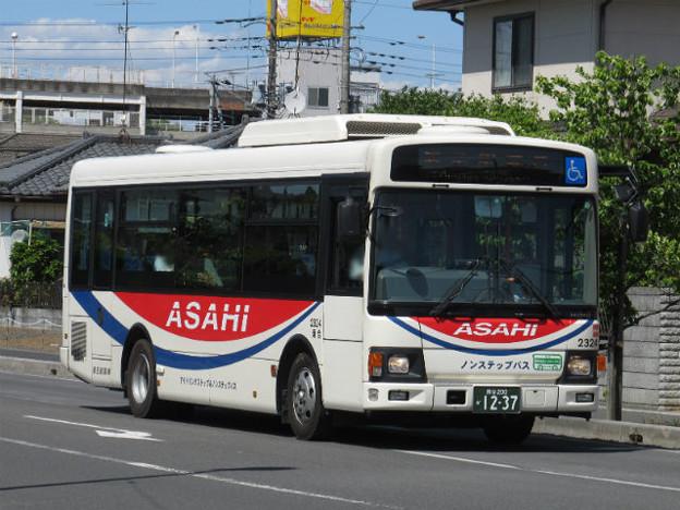 【朝日自動車】 2324号車