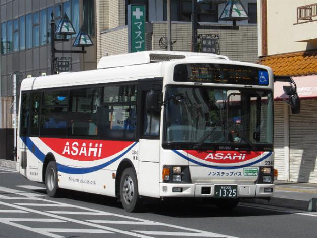 【朝日自動車】 2340号車