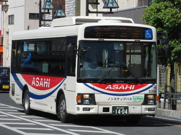 【朝日自動車】 2356号車