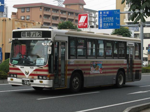 【関東自動車】 とちぎ22う503