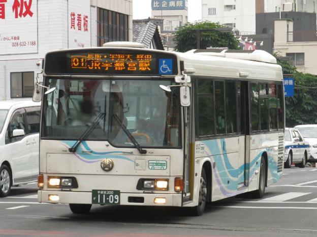 【関東自動車】 宇都宮200か1109