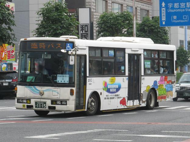 【関東自動車】 宇都宮200か1115
