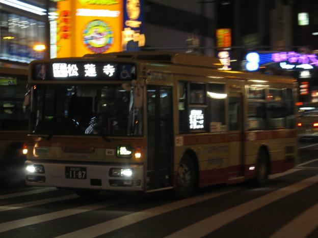 【神奈川中央交通】 あ33