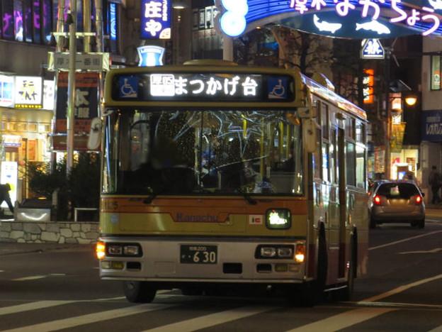 【神奈川中央交通】 き125