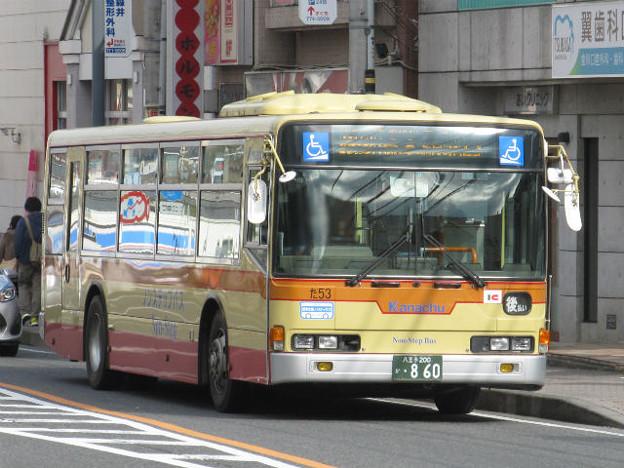 【神奈川中央交通】 た53