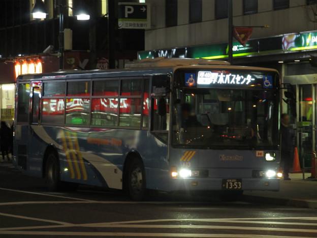 【神奈川中央交通】 あ13