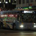 Photos: 【神奈川中央交通】 あ13
