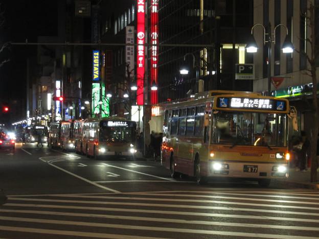 【神奈川中央交通】 き2