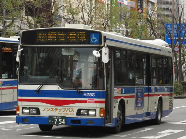 【川崎鶴見臨港バス】2H295