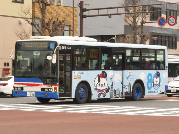 【川崎鶴見臨港バス】3H324