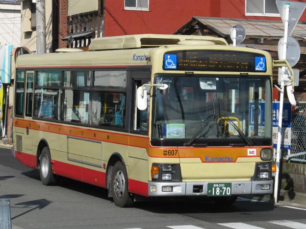 【神奈川中央交通】 は607