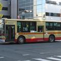 Photos: 【神奈川中央交通】 ひ55