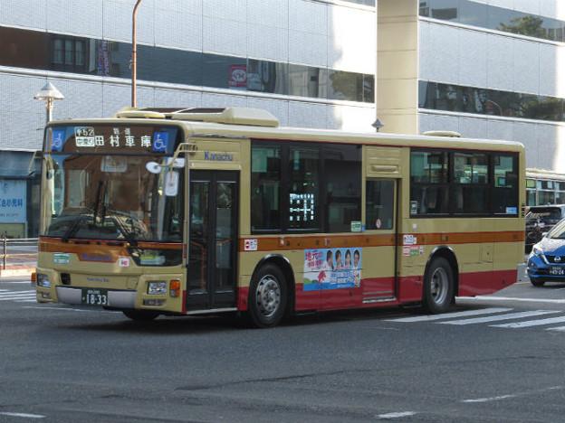 【神奈川中央交通】 ひ60