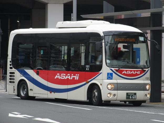 【朝日バス】 1081号車