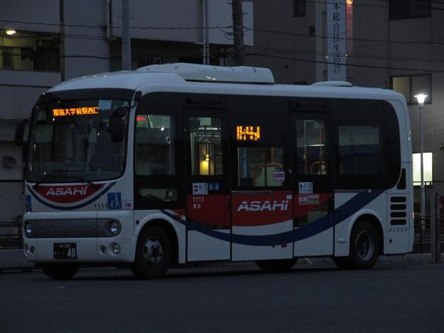 【朝日バス】 1111号車