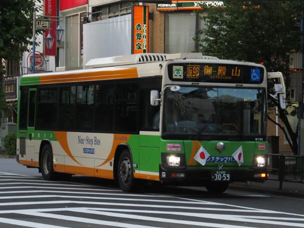 【都営バス】 A-B709