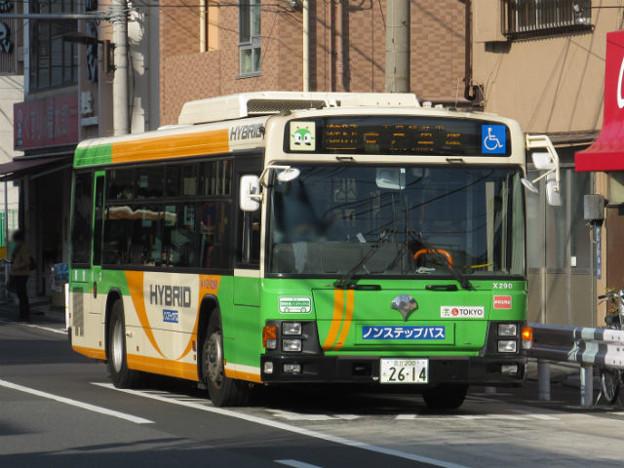 【都営バス】 Z-X290