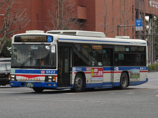 【川崎鶴見臨港バス】  1S522
