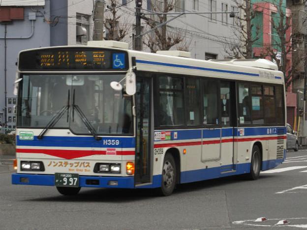 【川崎鶴見臨港バス】  2H359