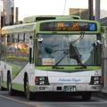 【国際興業バス】 6648号車
