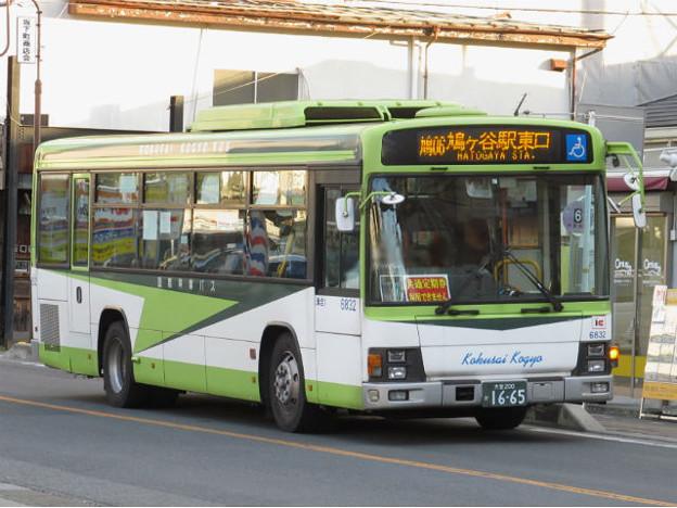 Photos: 【国際興業バス】 6832号車