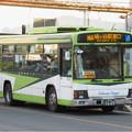 【国際興業バス】 6832号車