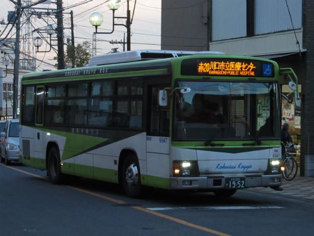 Photos: 【国際興業バス】 6947号車