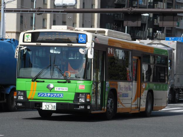 【都営バス】 R-A663