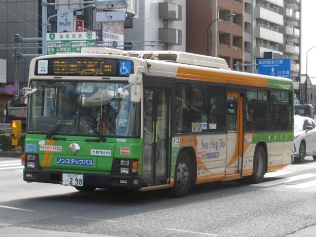 Photos: 【都営バス】 R-N298