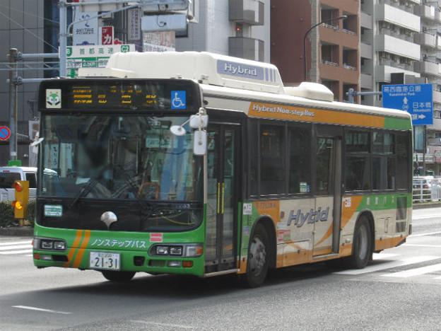 【都営バス】 R-T283