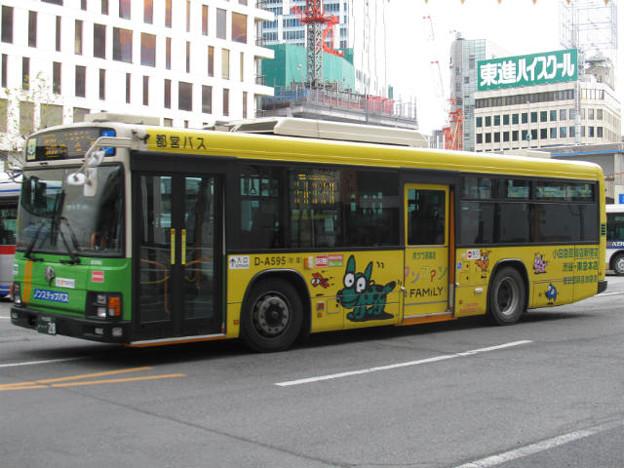 【都営バス】 D-A595