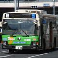 【都営バス】 R-N298