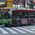 【都営バス】 D-Z529