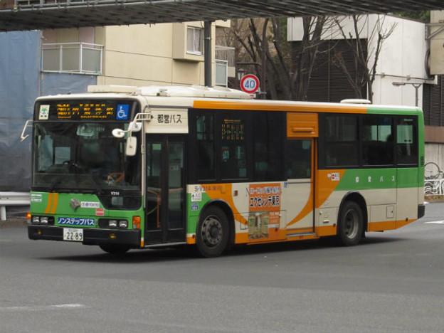 【都営バス】 S-V314