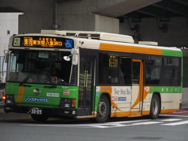 【都営バス】 S-Z507